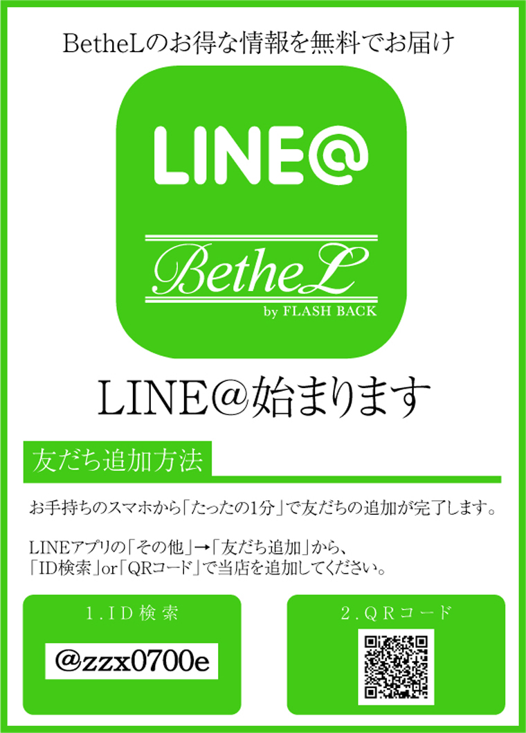 LINEat_type2_outline_base