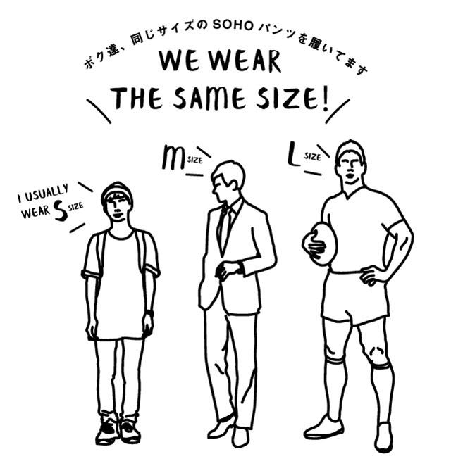 size_sm