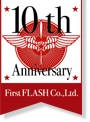 10th Anniversary First FLASH Co.,Ltd.