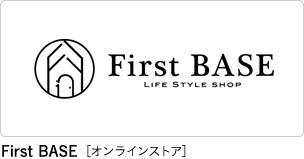First BASE【オンラインストア】
