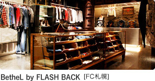 BetheL by FLASH BACK【FC札幌】