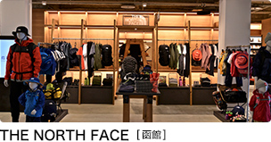THE NORTH FACE【函館】