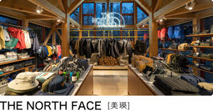 THE NORTH FACE【美瑛】